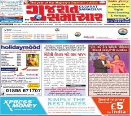 Divya bhaskar news paper in english
