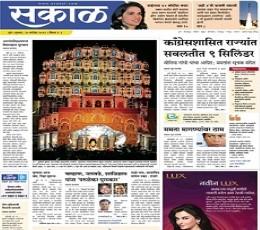 Marathi News, Latest Marathi News, Marathi News Paper ...