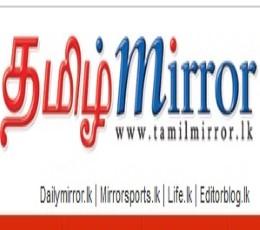 newspaper publisher wijeya newspapers ltd language tamil newspaper