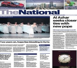 The National Epaper